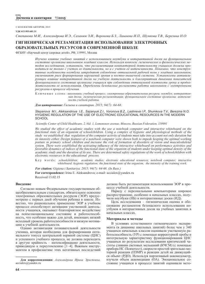 Личный кабинет пфр по свердловской области официальный сайт