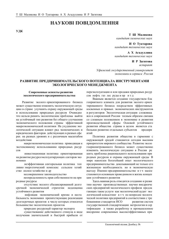 Сертификат гост р исо имеет серьезное значение европе связано данный очередь на получение губернаторского сертификата в малой сердобе