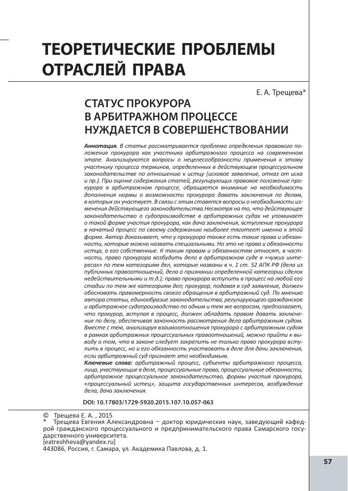 Учебник шакарян