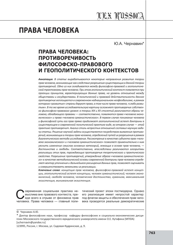 Постановление правительства лен обл о газификации поселка