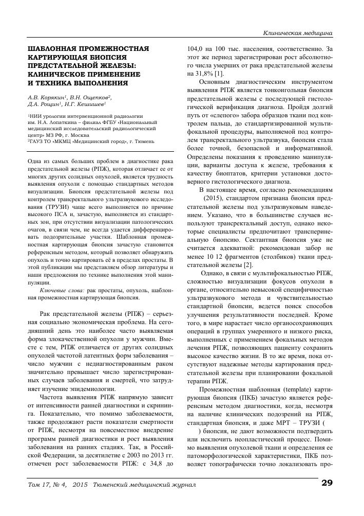 Тинькофф банк плюсы и минусы карты