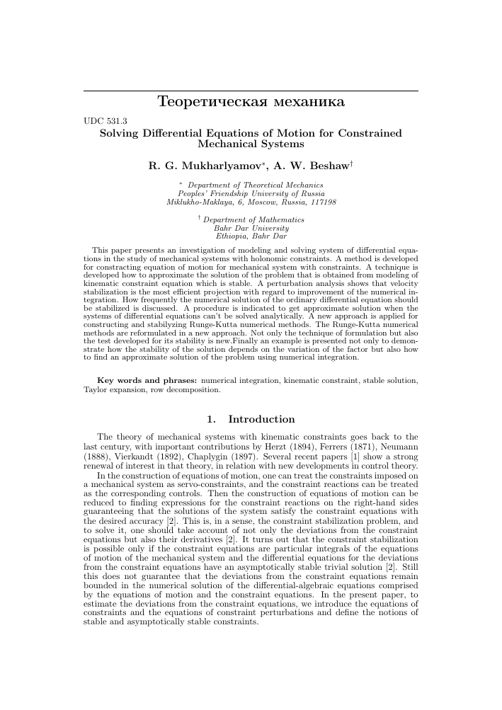 Solving differential equations of motion for Constrained mechanical