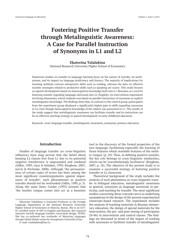 Fostering Positive Transfer Through Metalinguistic Awareness A Case
