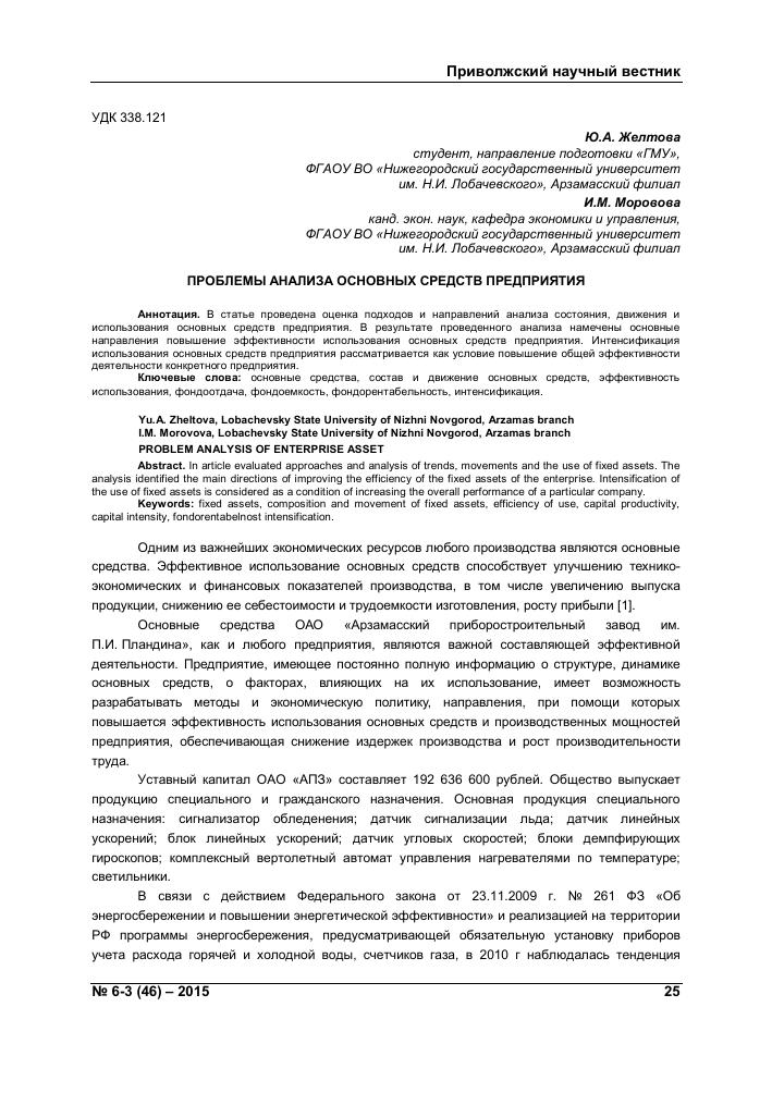 Льготы на похороны в Украине