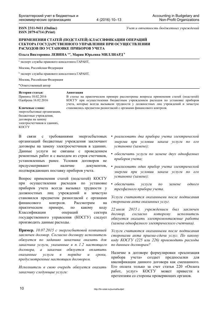 газета вариант знакомства арзамас нижегородская область