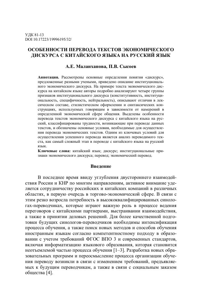 книги по экономике на английском языке с переводом на русский