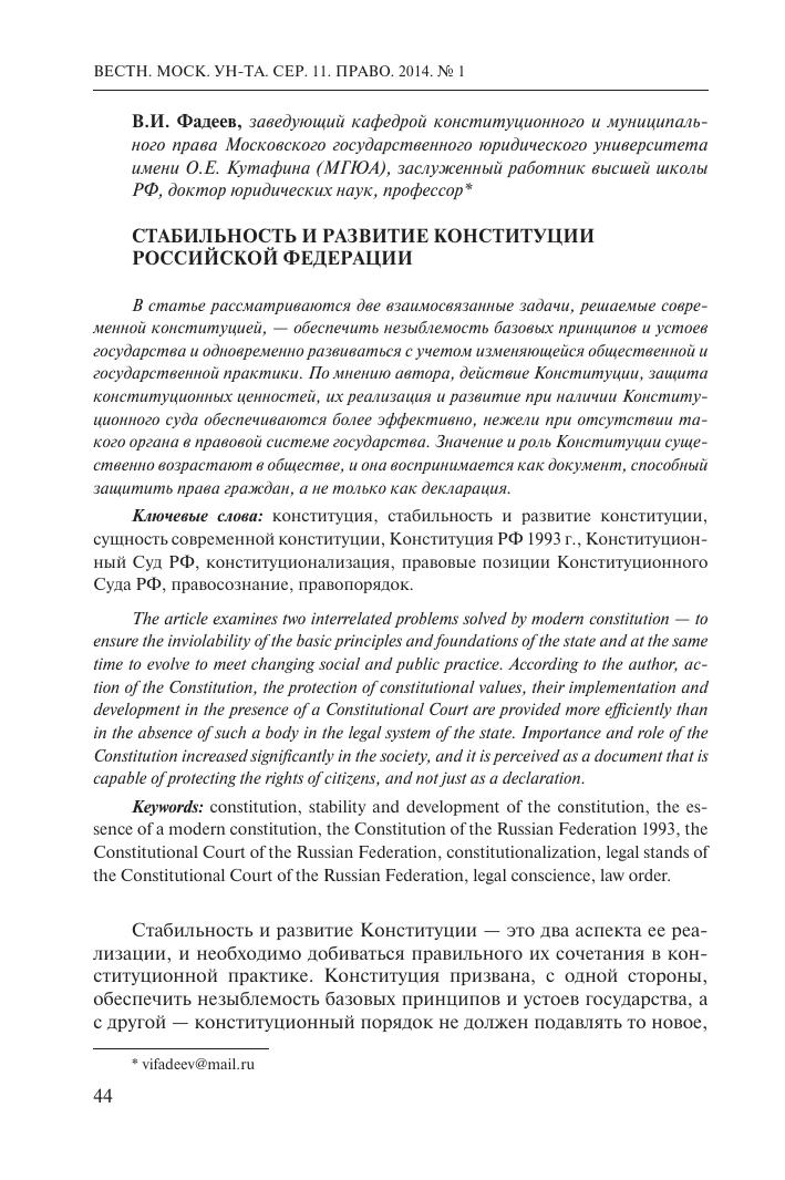 Задачи решаемые конституцией стереометрия задачи и решения