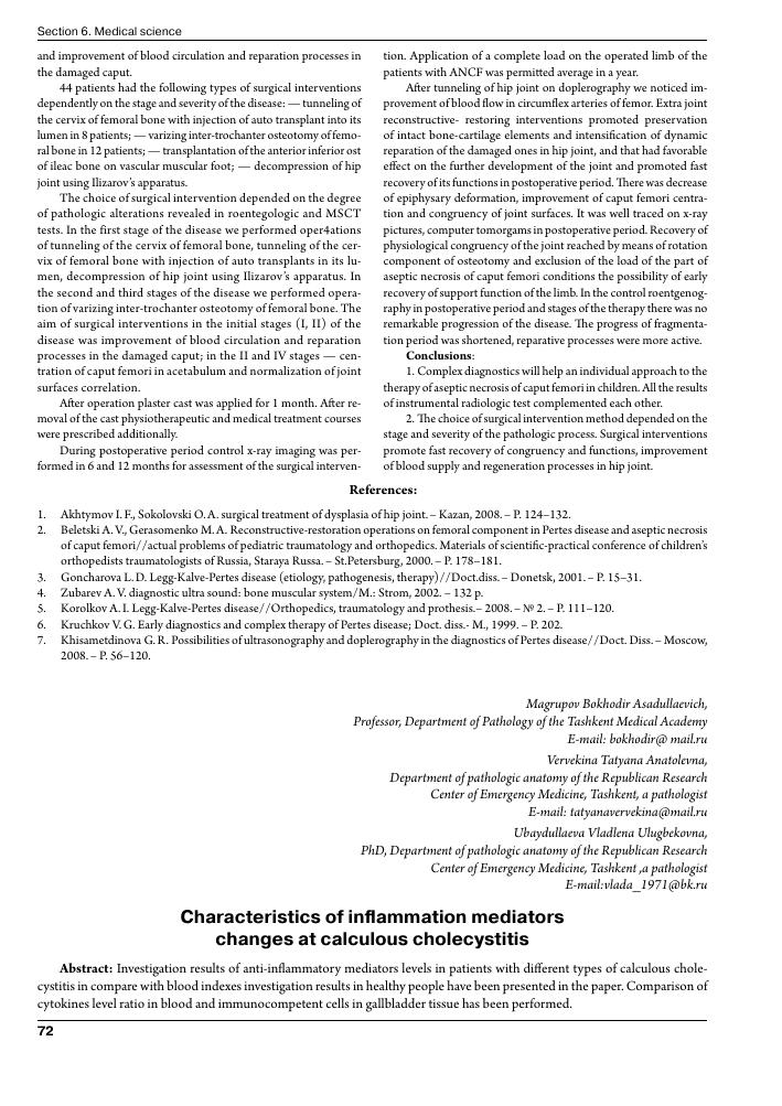 Characteristics of inflammation mediators changes at
