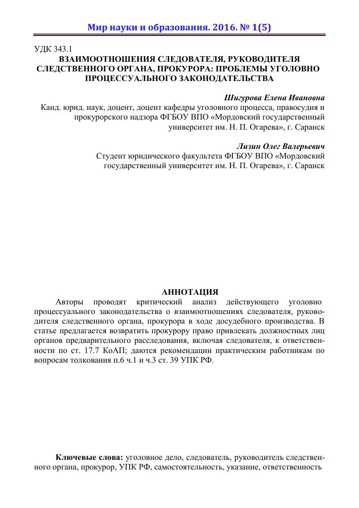 Постановление 663 о командировках