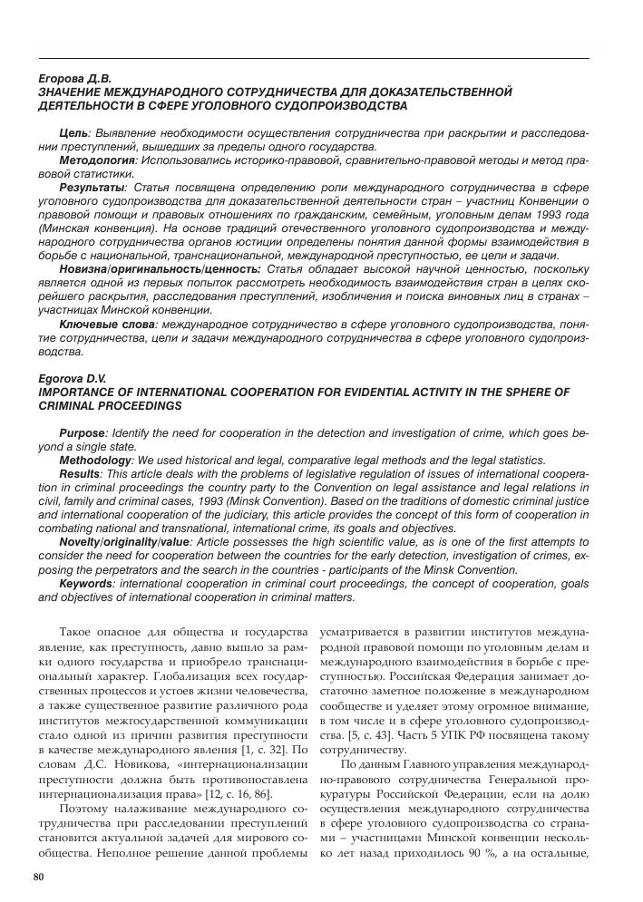 Телеграмма уведомление о проведении независимой экспертизы