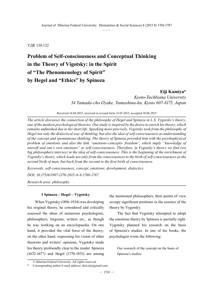 Problem of self-consciousness and conceptual thinking in the