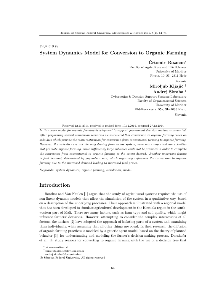 SYSTEM DYNAMICS MODEL FOR CONVERSION TO ORGANIC FARMING – тема