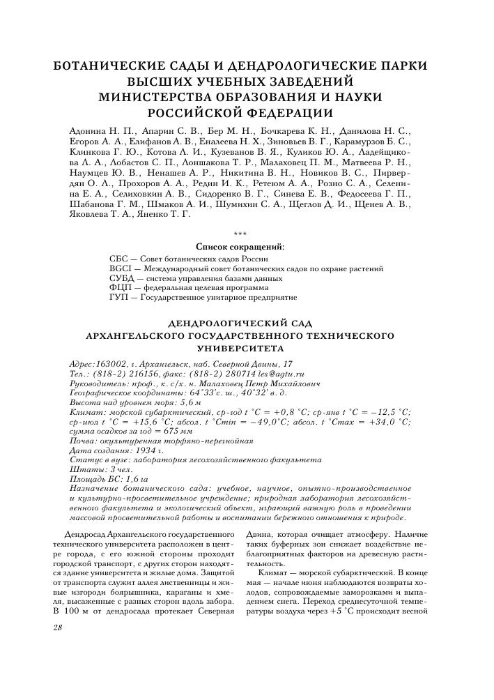 Анализ кала форма 219 у Волгоградский проспект медицинская справка 086у в уфе купить