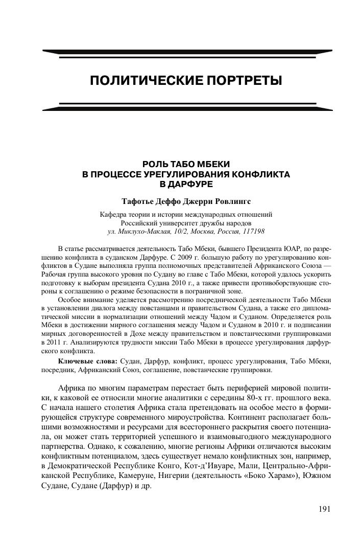 cg1 rencontre pdf site de rencontre tropical