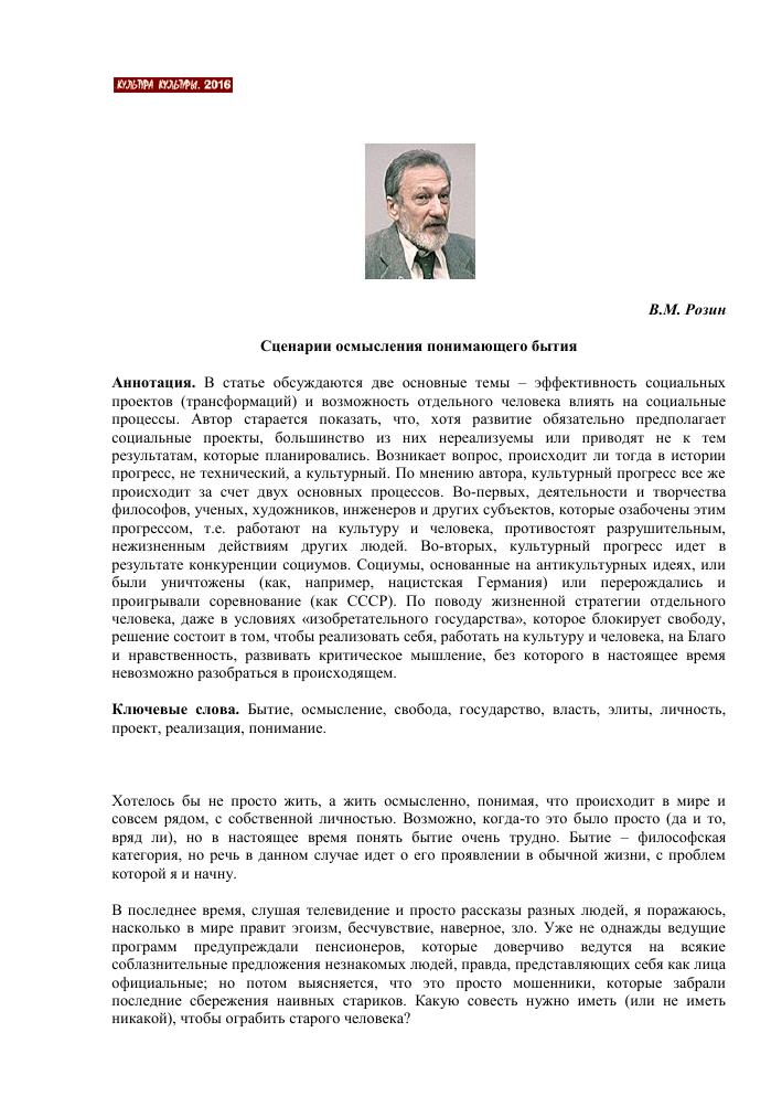 ренессанс кредит петрозаводск адрес
