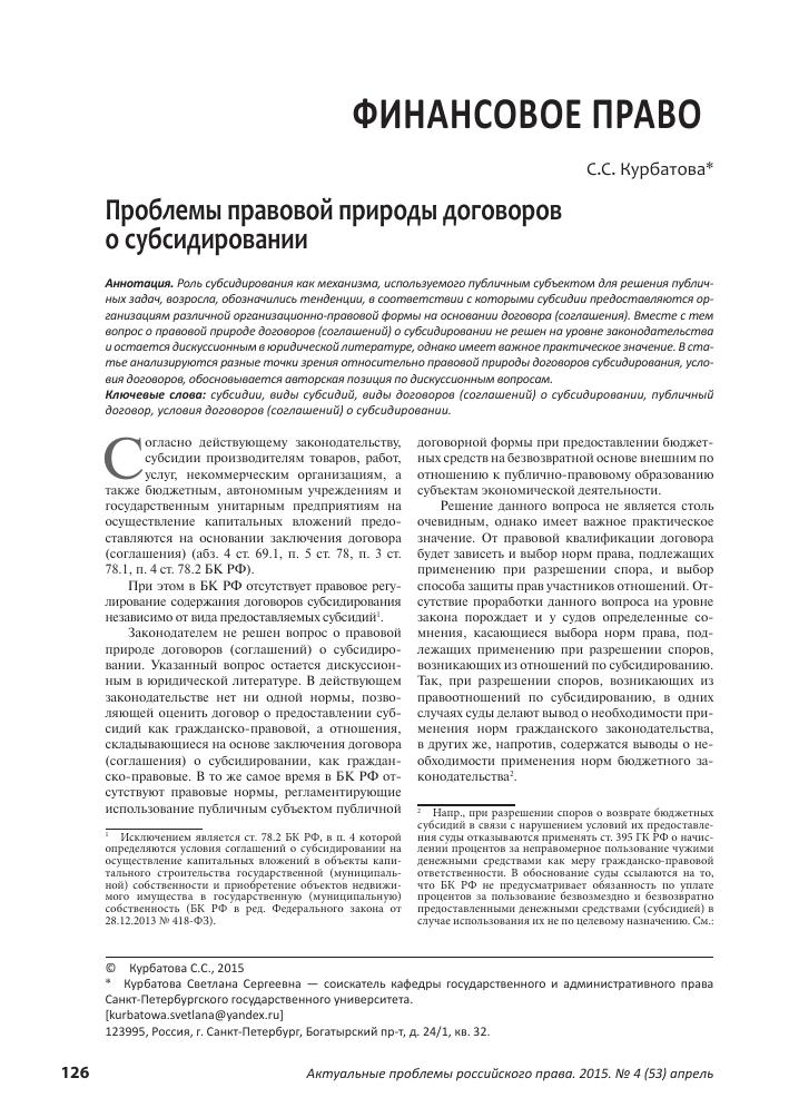 Как узнать кадастровую стоимость объекта недвижимости по адресу в московской области