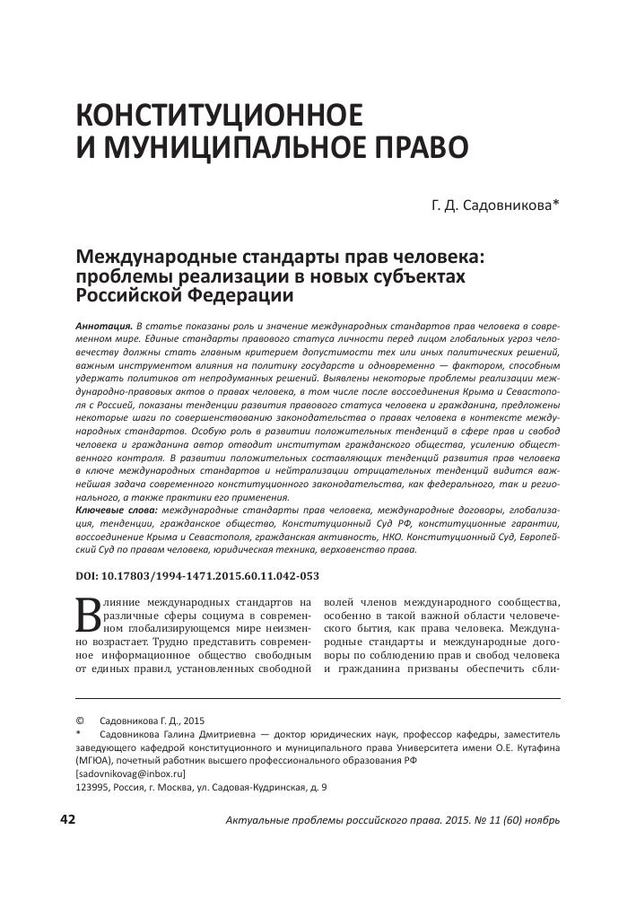 Образование европейские стандарты вор повар учиться в украине