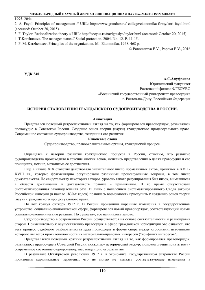 Регистрация граждан рф в россии на 3 года