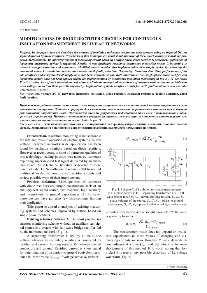 Modifications Of Diode Rectifier Circuits For Continuous Insulation Transformer Circuit