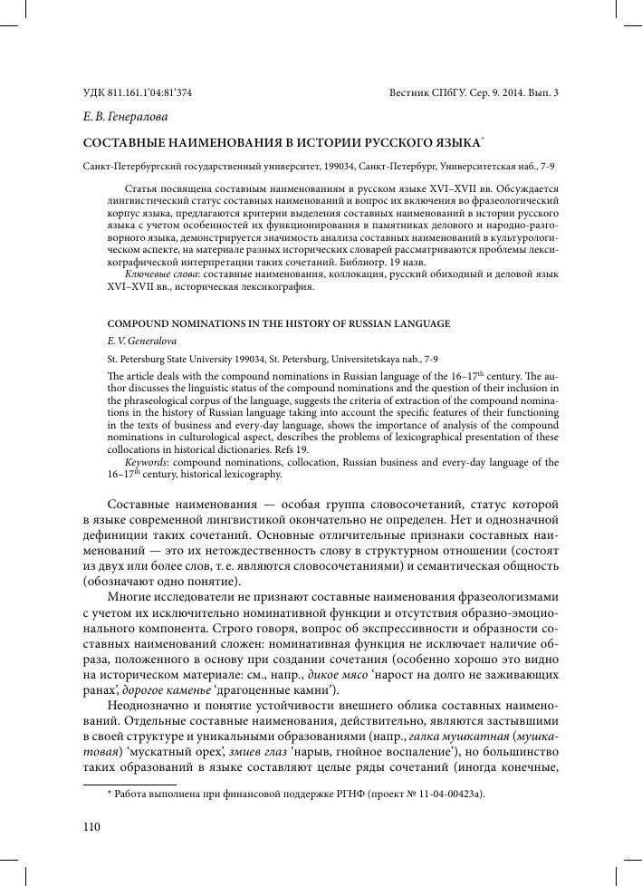банк открытие санкт петербург кредит