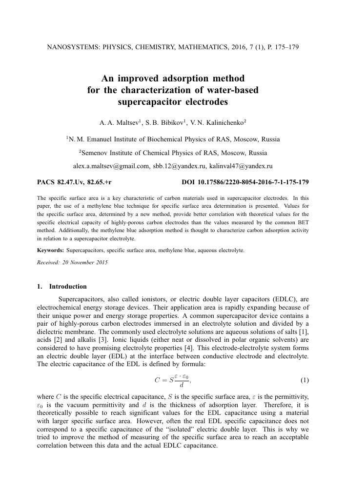 An improved adsorption method for the characterization of