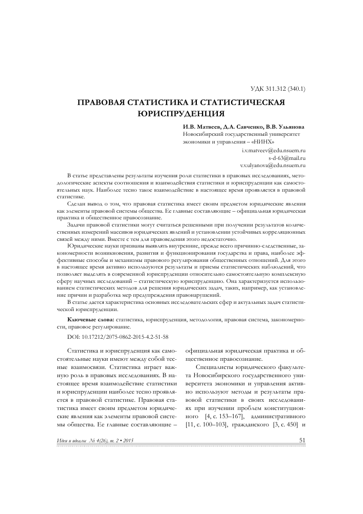 Решения задач по праву бесплатно i решение задач по геометрии в вузах