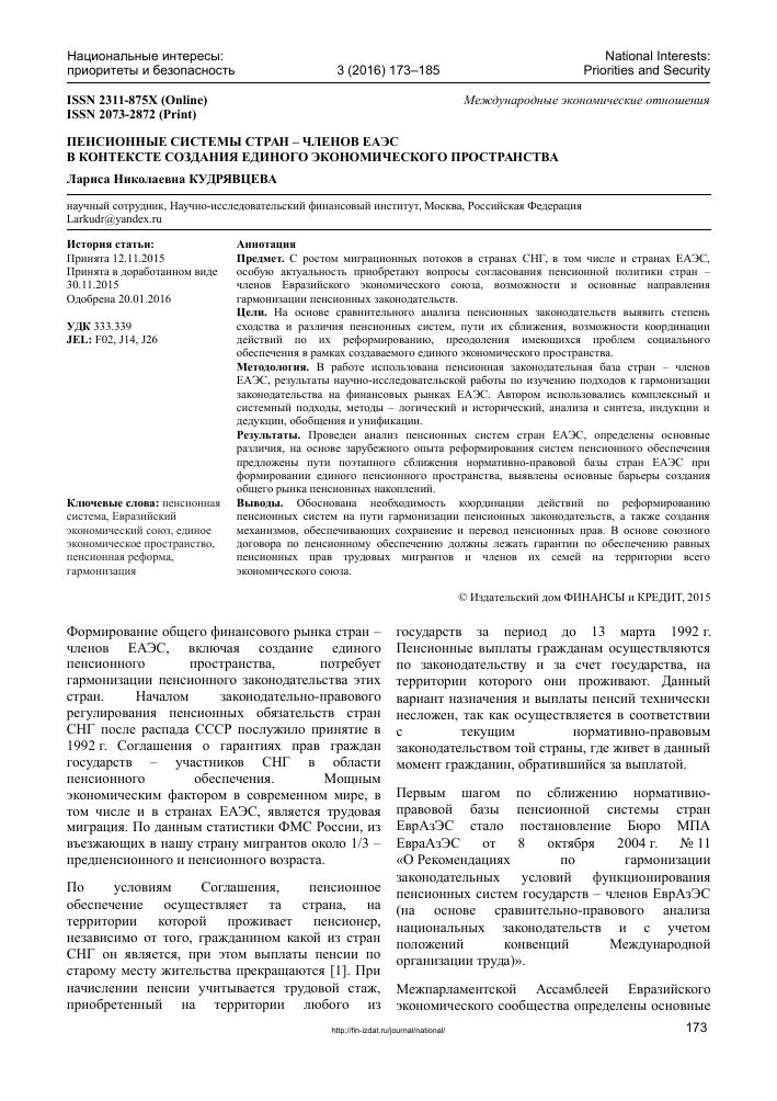 кредит без пенсионных отчислений в казахстане