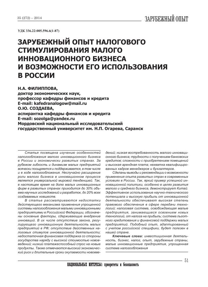 онлайн калькулятор сбербанка россии потребительский кредит