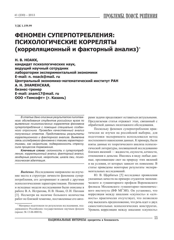 Inurl add php подать объявление на работу бесплатно подать объявление в газету красноярск онлайн