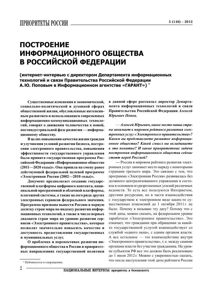 росденьги онлайн заявка на займ на карту срочно красноярск