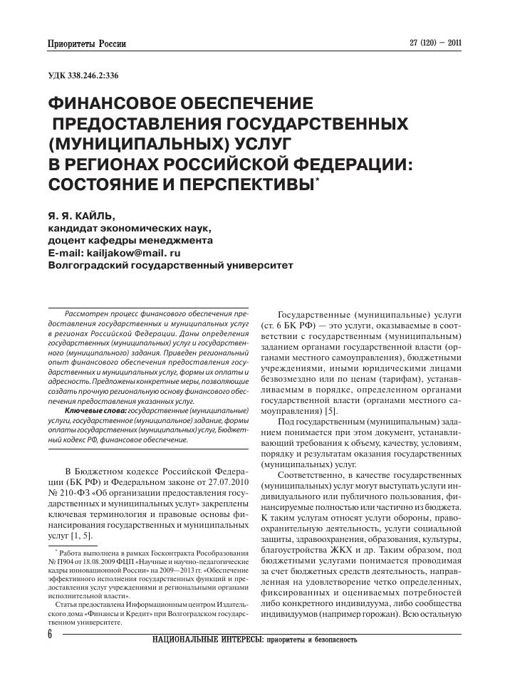 займ на карту без отказов мгновенно онлайн 500 рублей