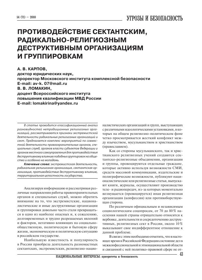 Книга жалоб пятерочка город московский