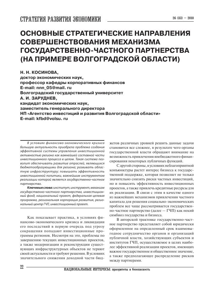 банк центр инвест каменск шахтинский заявка