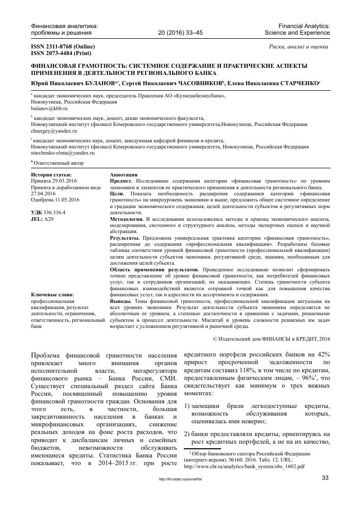 карта свобода хоум кредит ижевск