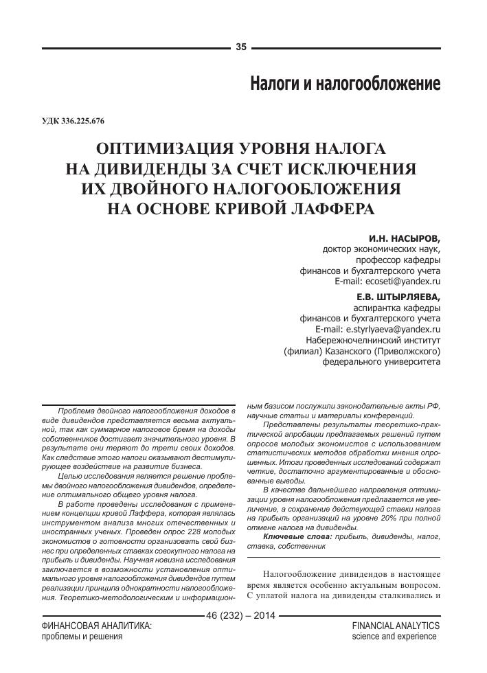 квитанция госпошлины омск регистрация ооо