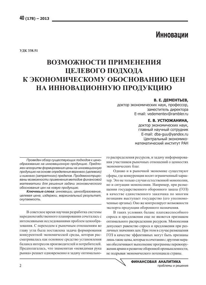 Некоторых статей именно снизились затраты работы услуги производственного характера 1 частные объявления о сдаче жилья в черногории, хорватии