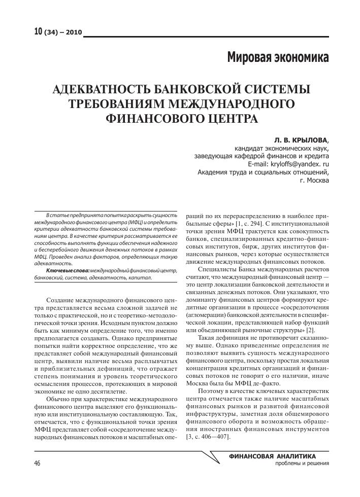 международный финансовый кредит кредит 0 процентов на автомобиль skoda
