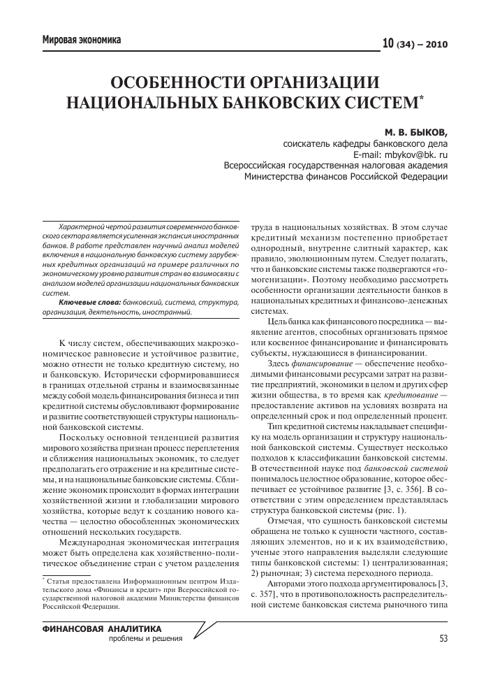 Невеста Козловского сравнила себя с Кардашьян и выложила фото в Сеть