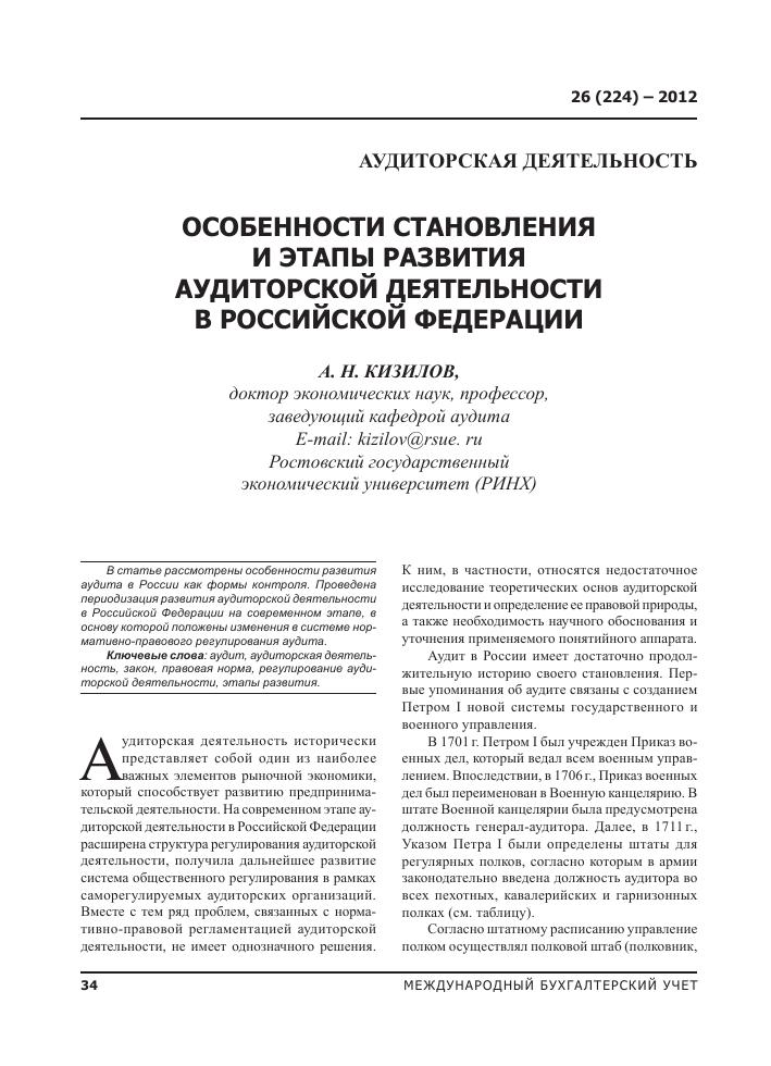 Минюст ссср официальный сайт документы