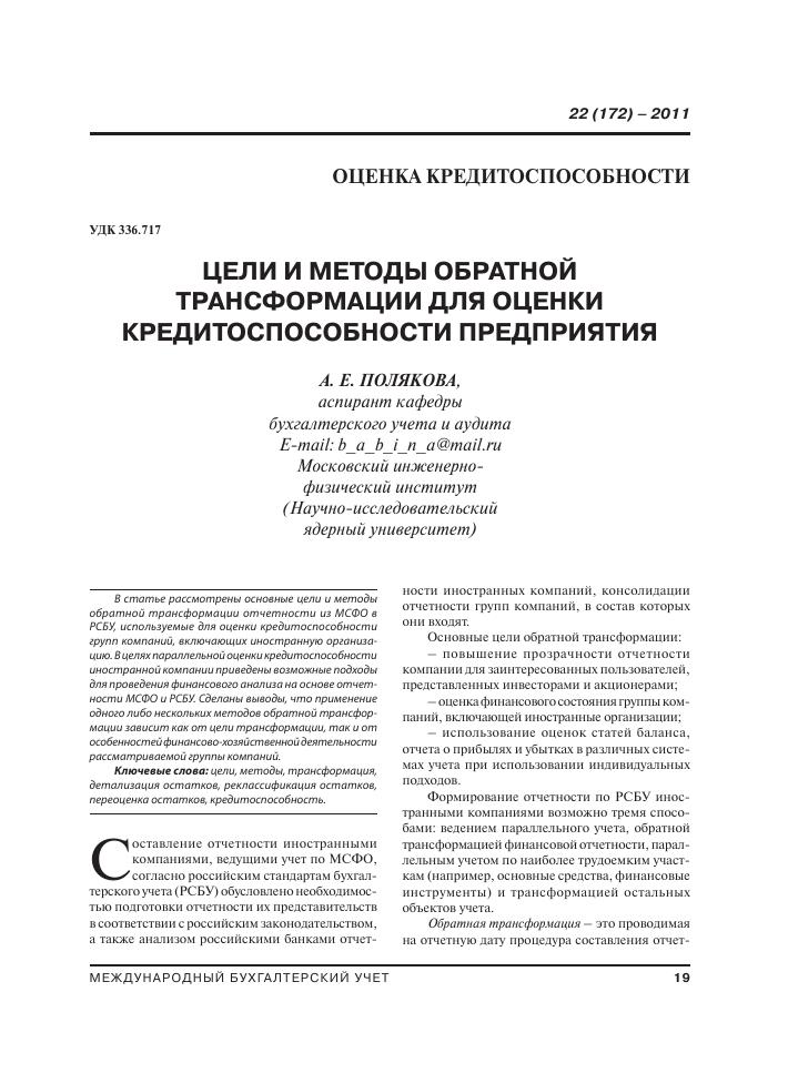 Образец договор дарения комнаты в 2019- 2019 году