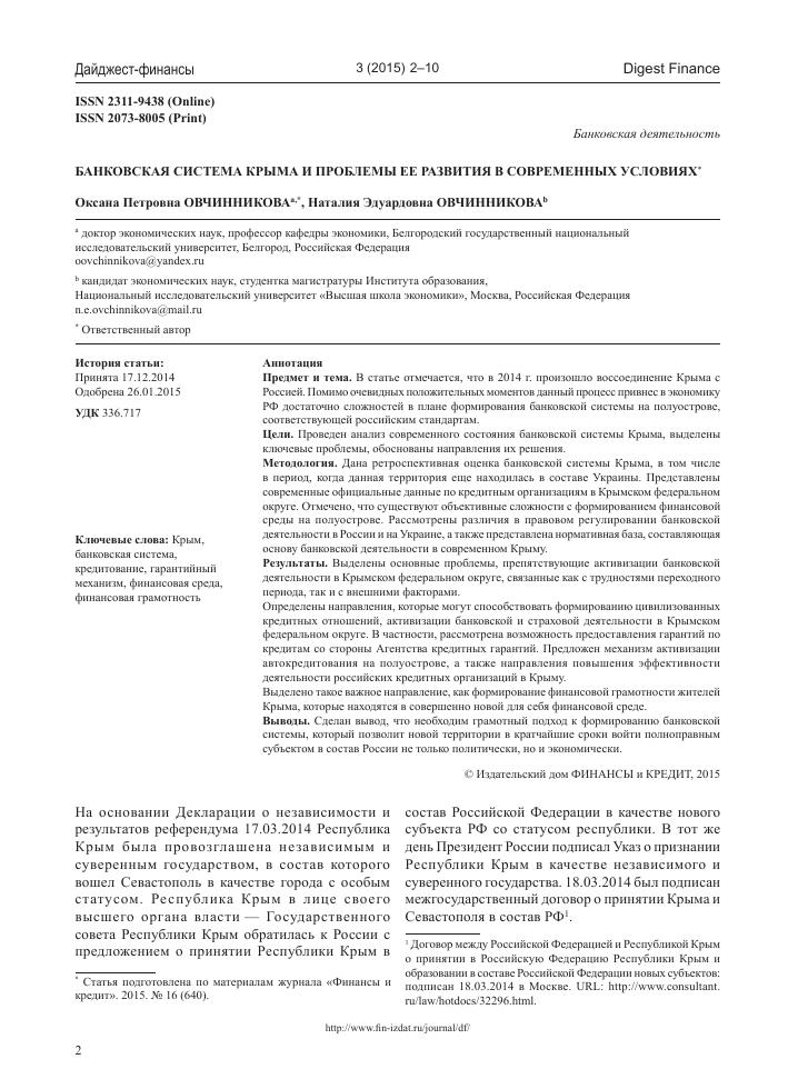 Купить ладу в кредит в новосибирске