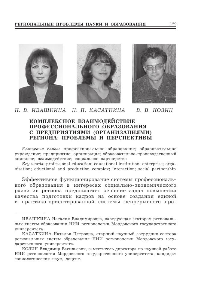 Упразднена российская адвокатура была