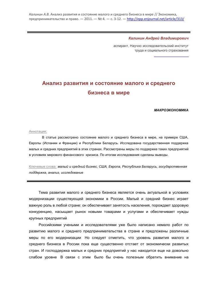 как проверить подключенные услуги на мтс россия