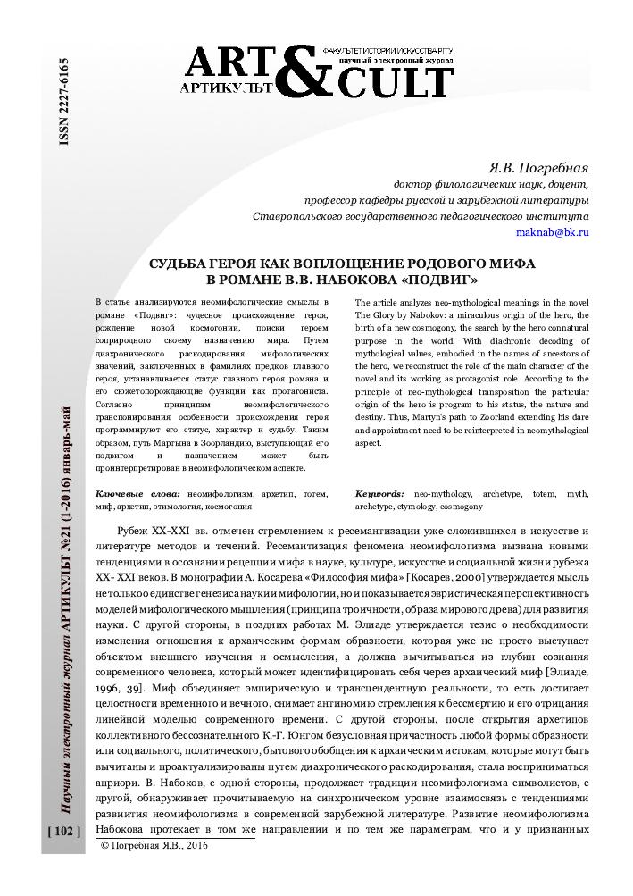 stc 8080a инструкция на русском