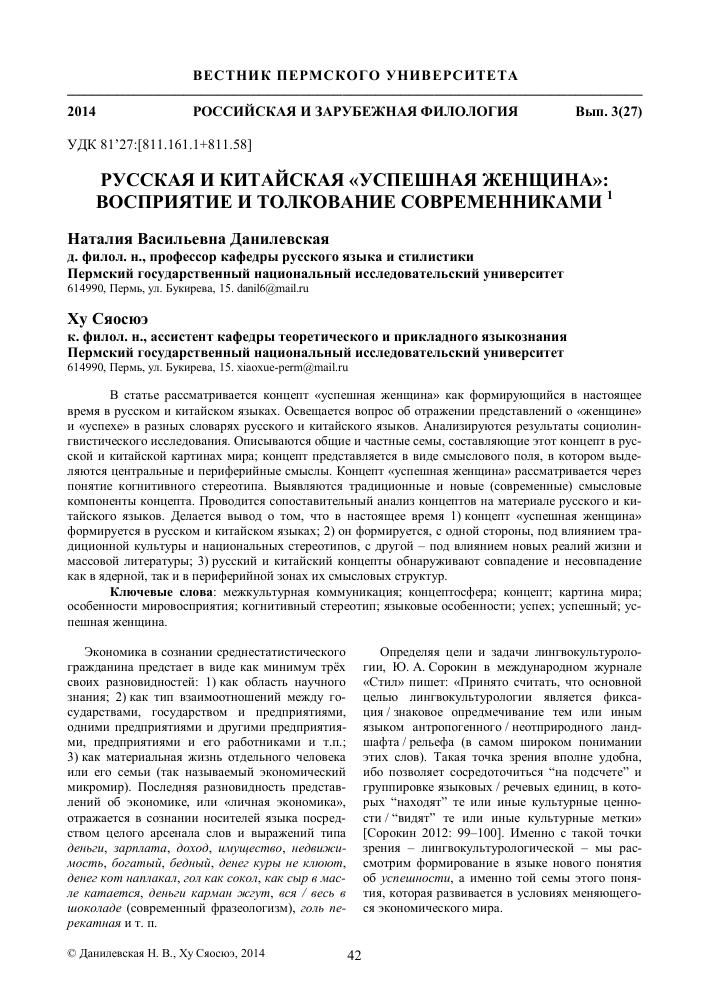 Смотреть Александр Овечкин обручился с Марией Кириленко видео