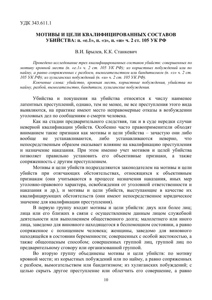Калькулятор продажи доли квартиры в московской области