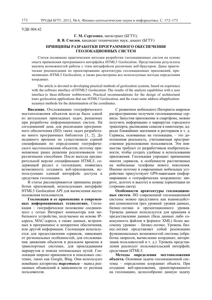 Потребительские кредиты иркутска