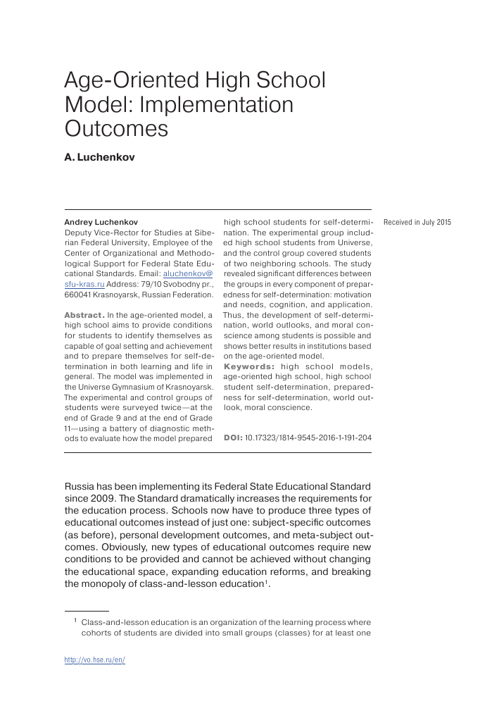 Age-Oriented High School Model: Implementation Outcomes
