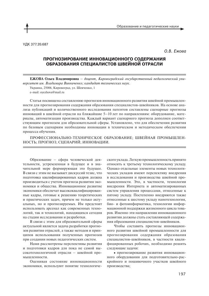 Casopis Gradac Epub