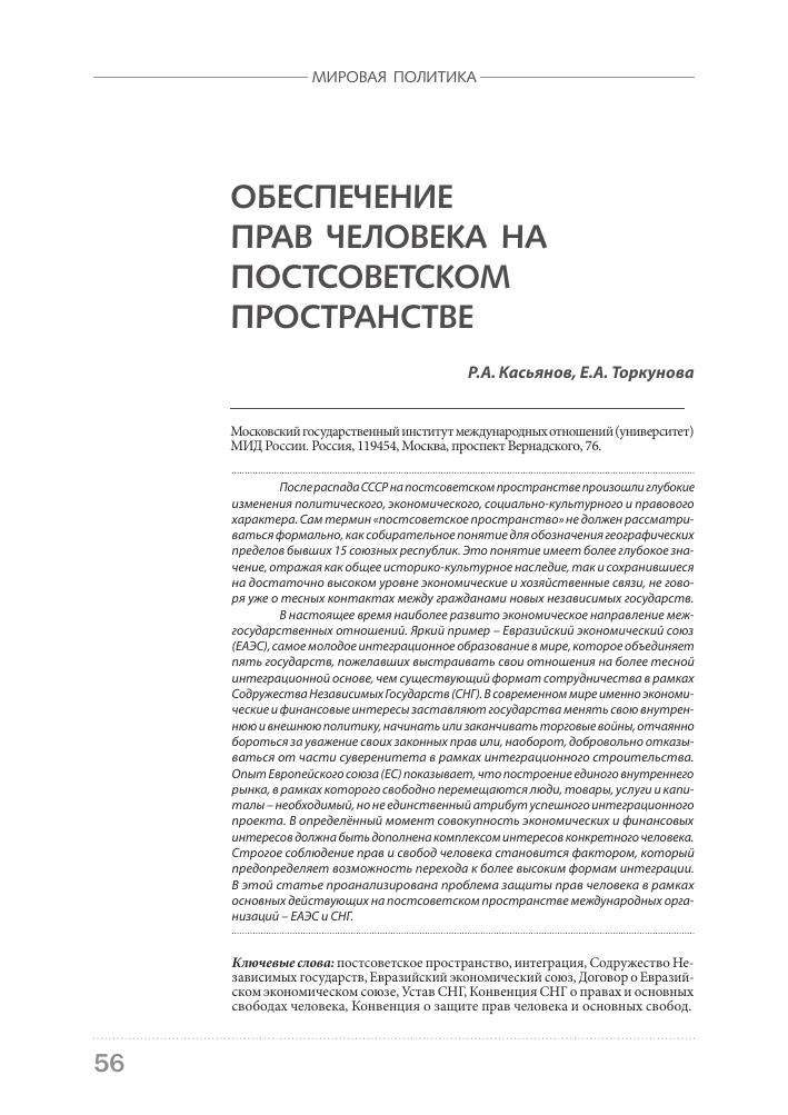 Характеристику с места работы в суд Алма-Атинская без ндфл кредит